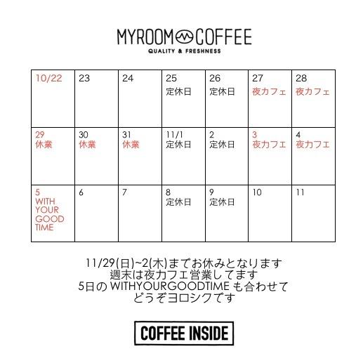 スクリーンショット 2017-10-27 19.48.58