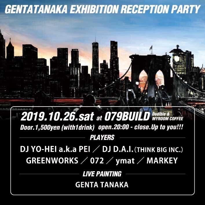 GENTA TANAKA EXHIBITION 2019/10/18〜31