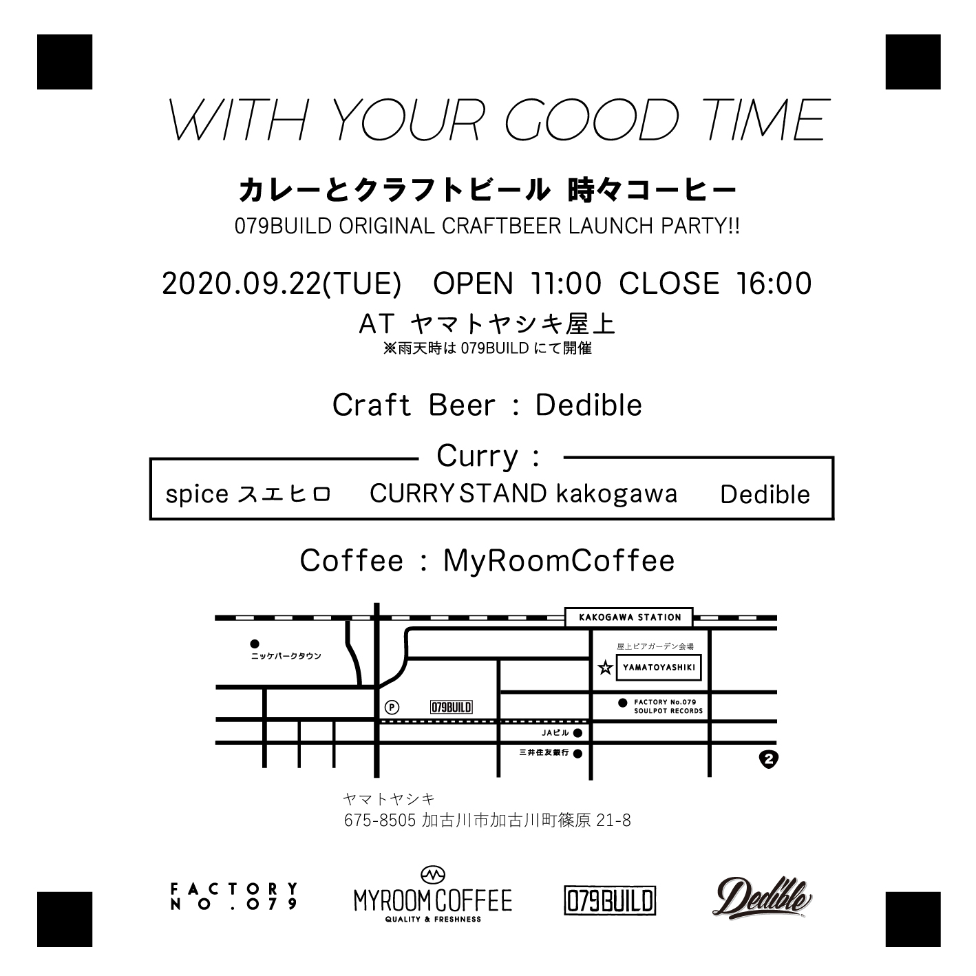 9/22 WITH YOUR GOOD TIME & IDEAL @ヤマトヤシキ加古川屋上